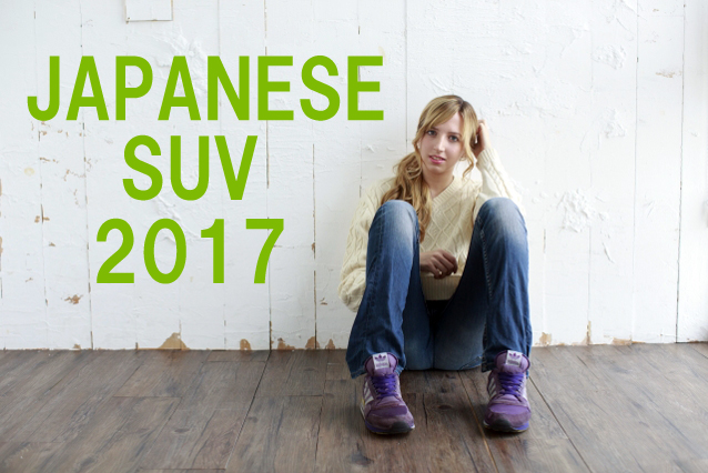 JAPANESE_SUV_2017