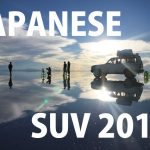 2018国産SUV料率クラス1