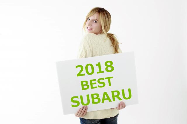 SubaruClass2018