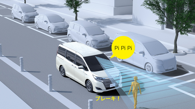toyota_safety_sense_esquire