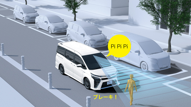 toyota_safety_sense_voxy