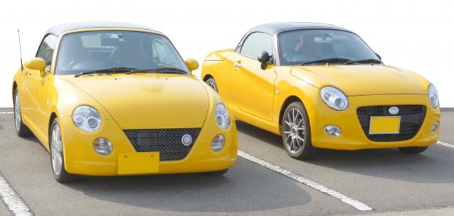 型式別料率クラス軽自動車3