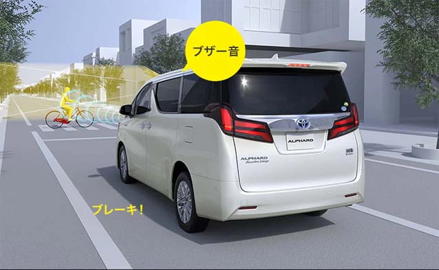 ToyotaSafetySense_alphard_h30w