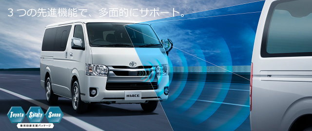 ToyotaSafetySense_hiacewagon